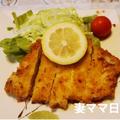 豚カツ&手作りちまき♪ Pork Cutlets & Chimaki
