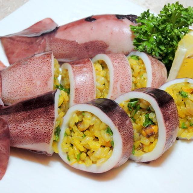 簡単で美味しい、サフランライスが入ったイカ飯♪