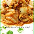 5分で完成☆白菜と桜エビの生姜マヨ炒め♪