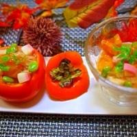 春雨の柿カップのサラダ&素敵なプレゼント☆