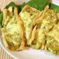 王道攻める。絶品アボカドツナタルタルのカレー油揚げピザ(糖質3.6g) by ねこやましゅんさん