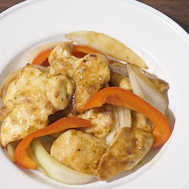 鶏むね肉のココナッツカレー炒め