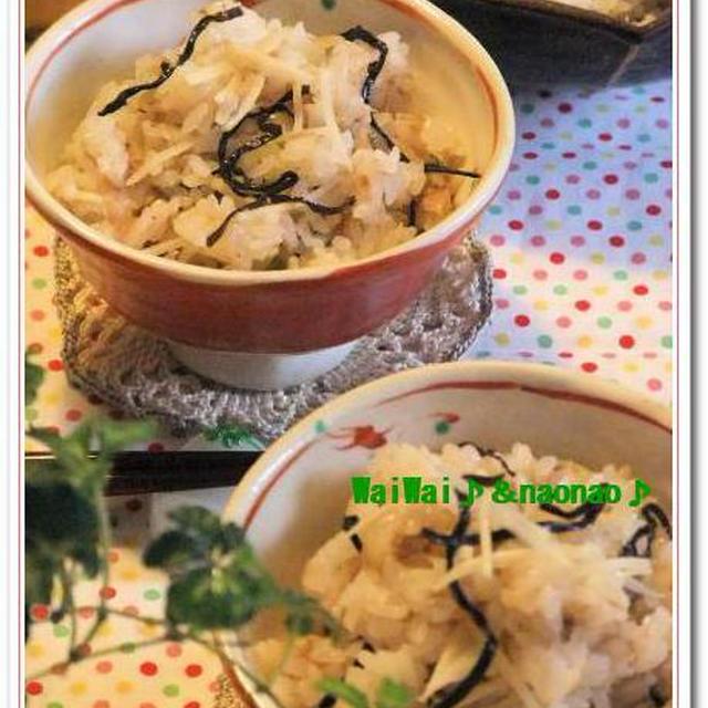 ダブル使い★我が家のこだわり新生姜ご飯♪梅風味~♪♪