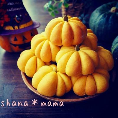 早くもハロウィン!?かぼちゃのちぎりパン♪ by しゃなママさん