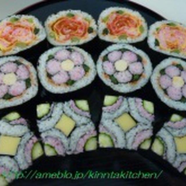 飾り巻き寿司 リクエストレッスン お花と薔薇☆彡
