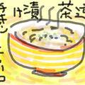 チキンラーメン逆茶漬け(安藤百福氏のチキンリゾット)