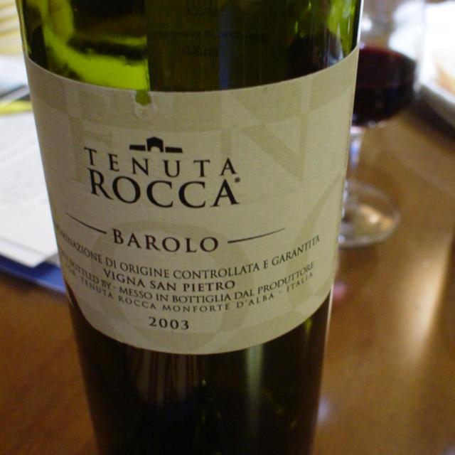 第3回 ワイン会 その3