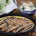 トースターで焼くだけ『山芋鉄板』~おうち居酒屋・麺つゆ・簡単~