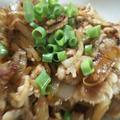 3分で新生姜の炒め物とチェックのリダ4 by たーぼのははさん