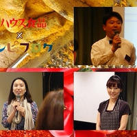 かな姐さん参加!ハウス食品 スパイスセミナーin大阪に行って来ました。(後編)