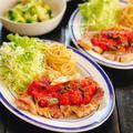 手軽に贅沢気分で、週末ごはんにぴったり!トマトバジルソースのポークソテーと、無限ブロッコリー!