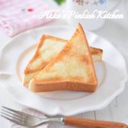 超簡単♡シュガートースト 東京世田谷のパン屋さんで友達とよく食べた懐かしのトーストの味を再現