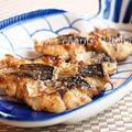モランボン塩ジャンで作るお魚のソテーSauteed fish with SHIO-JANG