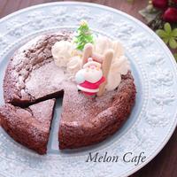 クリスマスのガトーショコラ☆ホットケーキミックス使用、簡単、濃厚♪「ハンブレでらくらく♪時短レシピ」モニター参加レシピ第3弾