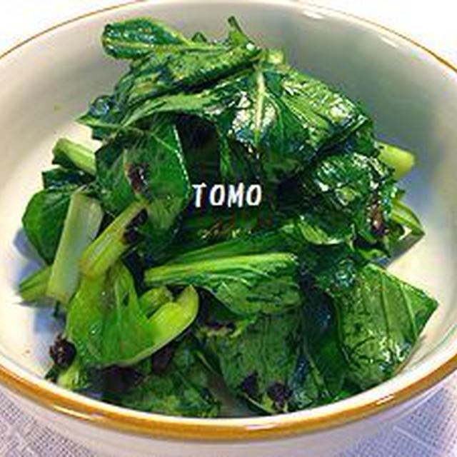 簡単サラダ♪小松菜の韓国風サラダ