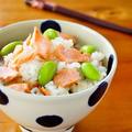 クックパッド話題レシピ!鮭と枝豆の白だし混ぜご飯