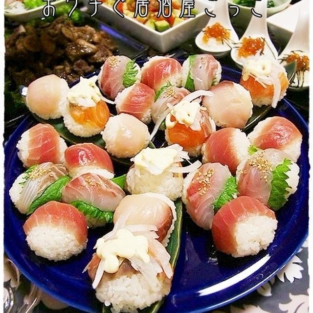 ラップで楽々★手まり寿司★