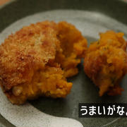 デカ盛り!かぼちゃの煮物リメイクコロッケ大量生産