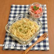 簡単!お弁当レシピ~ツナと玉ねぎでかさまし!ペペロンチーノ弁当~