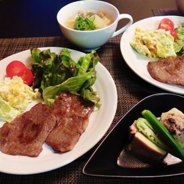 更新記事で気が付く牛・豚・鶏が揃った☆高野豆腐の鋳込みがメイン♪