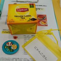 ぱおさん登場!紅茶とひらめき朝食を体験しよう!~#レシピブログ