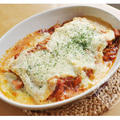 * 乾物イタリアン「高野豆腐のラザニア」 *
