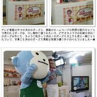 東急ハンズ×ひかりTV×レシピブログ「マロンのおきラク ごくラク クッキング!」公開収録スペシャルに参加してきました~☆ -3-