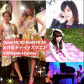 #musicsalooooon! #finalepisode #井荻チャイナスクエア 19:30