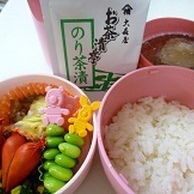 冷たいお茶漬けのお弁当とレゴブロックの形の製氷皿 飾り巻き寿司レッスン7月 JEUGIA 千里