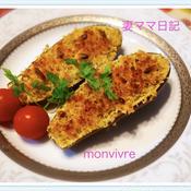 茄子のツナマヨ・パン粉焼き