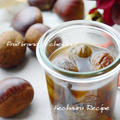 『甘栗とバニラのフルブラ』、秋のフルーツブランデーイベント@表参道 by Yoshikoさん