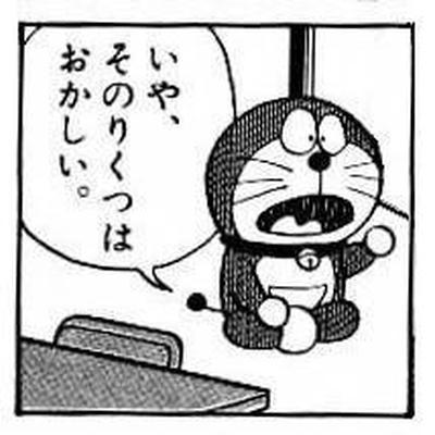 アボカドとまぐろの卵黄和え/【music】SOPHIE