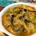 【コンテ】牡蠣とカブのチーズ焼き