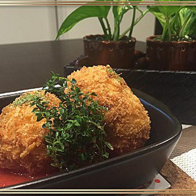 トマトソースで食べるクリームチーズの生ハムロールコロッケの完成~♪