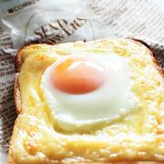 朝食に食べたい!食欲そそる「目玉焼きトースト」のおすすめレシピ