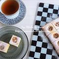 レシピ動画『チーズスクエアケーキ金柑入り』を大公開、またもや2本立て! by marinさん