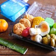 カレーナゲットのおかずボックスと今日のレシピ