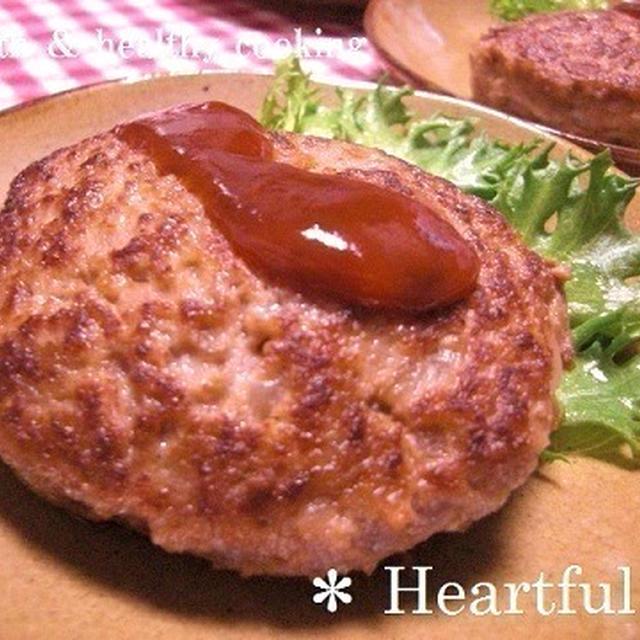 塩麹で ふっくらハンバーグ