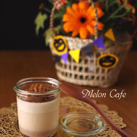 とろける5つの幸せ♪マロンクリームプリン(モンブランプリン)☆Weekend Flower×レシピブログ「花と料理で楽しむ♪ハッピーハロウィン」投稿レシピ