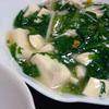 豆腐と菊菜のしょうが風味あんかけ