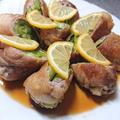 ポン酢レモンが絶妙な小松菜のカリカリ豚肉巻き