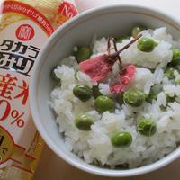 本みりんでふっくらつやよく風味良く♡桜咲くえんどう豆ご飯♪