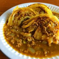 【節約・簡単お助けレシピ】焼きキャベツのカレー煮