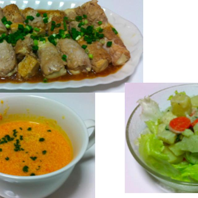 豆腐の肉巻きステーキ、マヨ無しポテサラ、キャベツのガーリックペッパー