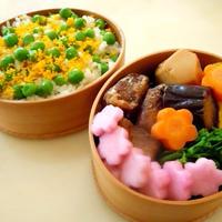 春の香りのお豆ごはんとマグロの竜田揚げ弁当