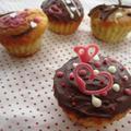 バレンタインデコ☆バナナバニラカップケーキ