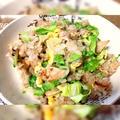 キャベツと鶏肉のアンチョビ炒飯