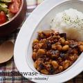 *煮込まず簡単!野菜たっぷり♡ナスと大豆のドライカレー*