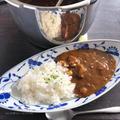 お肉がホロホロ!ビーフミスジで作るちょっと贅沢な黒胡椒ビーフカレー【魔法のクイック料理5.5L】