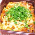 ★梅じそ味噌のちくわボートチーズ焼★ by mimikoさん